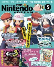 Nintendo DREAM(ニンテンドードリーム) (2021年05月号) / 徳間書店