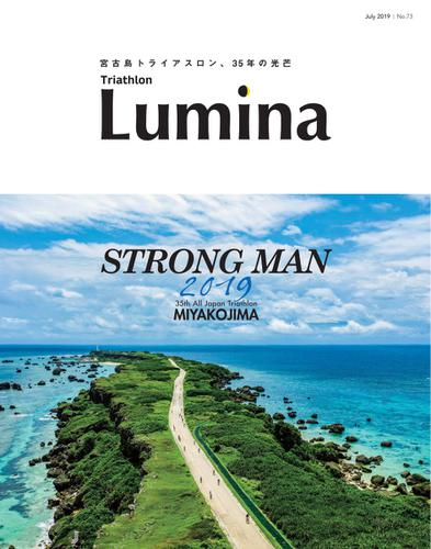 Triathlon Lumina(トライアスロン ルミナ)  (2019年7月号) / セロトーレ株式会社