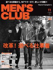 MEN'S CLUB (メンズクラブ) (2017年11月号)