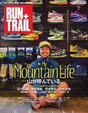 RUN+TRAIL (Vol.19)