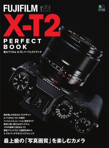 FUJIFILM X-T2 PERFECT BOOK (2016/12/01) / エイ出版社