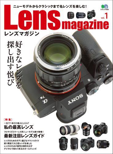 Lens magazine vol.1 / カメラ編集部