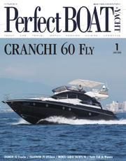 Perfect BOAT(パーフェクトボート)  (2018年1月号)