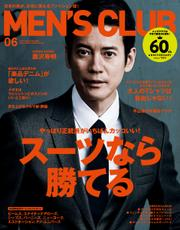MEN'S CLUB (メンズクラブ)