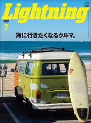 Lightning 2021年7月号 Vol.327 / Lightning編集部