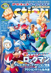 アクションゲームサイド Vol.A / ゲームサイド編集部