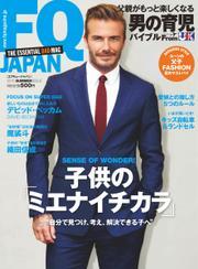 FQ JAPAN (Vol.39)